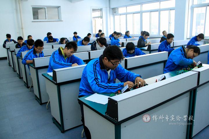 锦州市实验学校-物理电学实验室(组图)-做事求实做