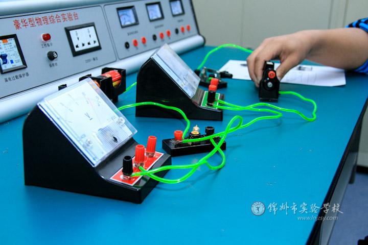 物理电学实验室(组图)