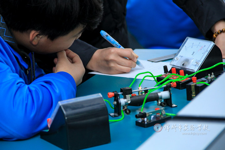 锦州市实验学校-物理电学实验室(组图)-做事求实做人